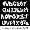graffiti font alphabet design - stock vector