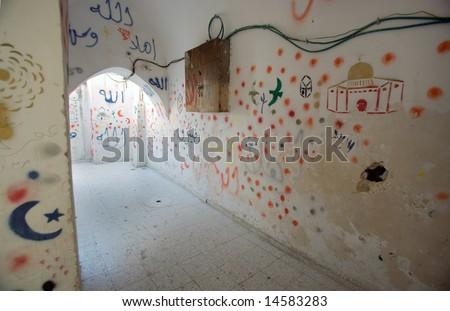 Graffiti on the walls of old city. Jerusalem. - stock photo