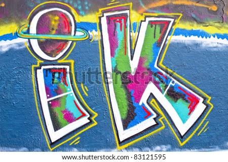 Graffiti on wall - stock photo