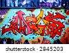 Graffiti tag thats red - stock photo