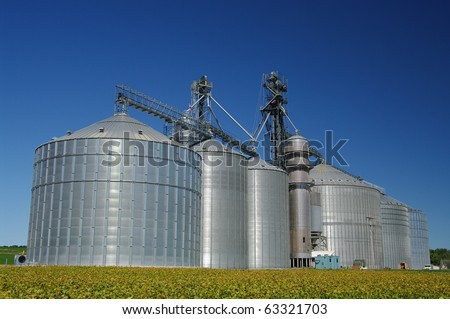 Grain Cooperative - stock photo