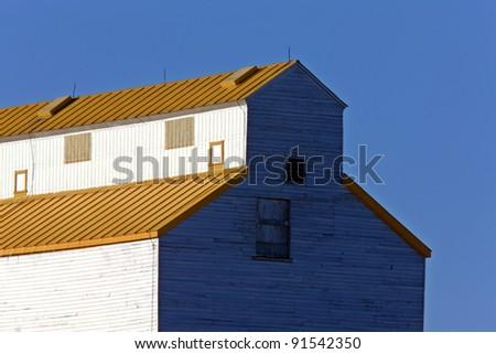 Grain Elevator Saskatchewan Canada - stock photo