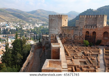 Granada in Andalusia region of Spain. Alhambra castle, Nasrid palace. UNESCO World Heritage Site. - stock photo