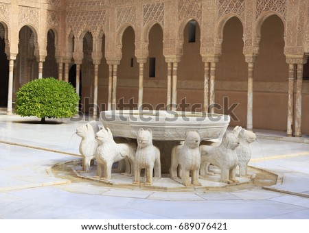 granada spain june 28 2017 moorish stock photo edit now 689076421