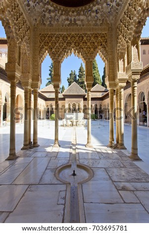 GRANADA, SPAIN, March 20, 2017: Patio de los Leones, Patio of the Lion, in the Palacios Nazaries. Alhambra, Granada, Andalucia, SpaiN