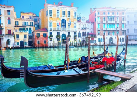 Grand Canal in Venice - stock photo
