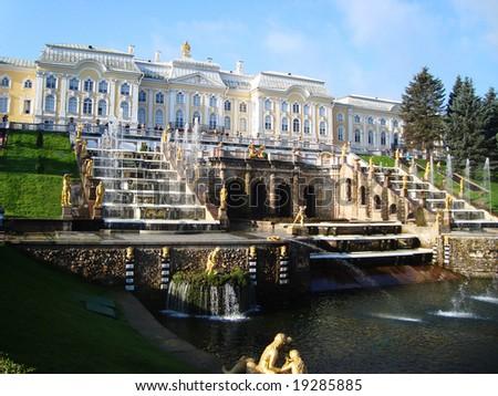 Grand Cascade Fountains At Peterhof Palace, St. Petersburg. - stock photo