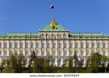 Grand Kremlin Palace (Bolshoy Kremlyovskiy Dvorets). View from the Moscow River embankment. - stock photo