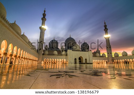 Grand Mosque - stock photo