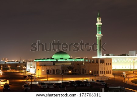 Grand Mosque in Doha illuminated at night. Qatar, Middle East - stock photo