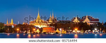 Grand palace at night in Bangkok, Thailand - stock photo