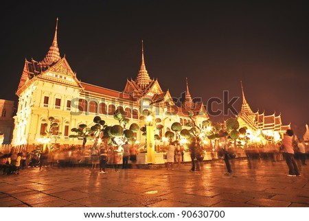 Grand palace at night, the major tourism attraction in Bangkok, Thailand. - stock photo