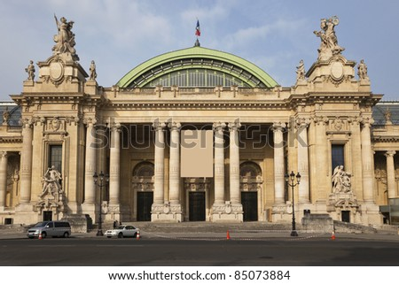 Grand Palais (Grand Palace) in Paris, France. - stock photo