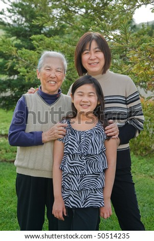 Grandmother, Mother, Daughter, Three Generations, Happy Family Portrait Outdoor - stock photo