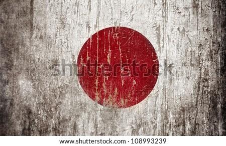 Grange textured flag of Japan - stock photo
