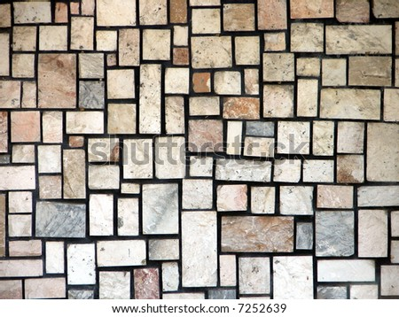 Granite stones wall of mosque - stock photo