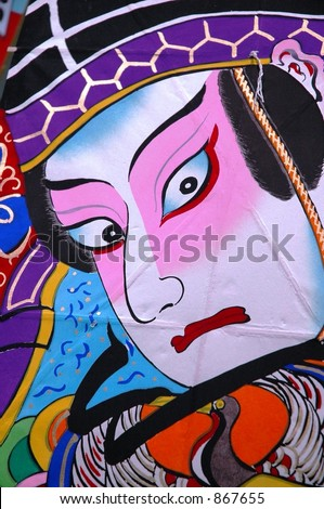 Graphic on Japanese Traditional Kite - stock photo