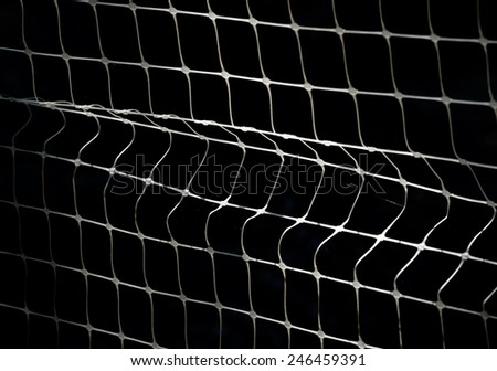 grate background - stock photo