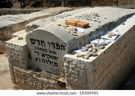 Grave of the Holy Rabbi Pri Chadash - New Fruit on the Mount of Olives in Jerusalem - stock photo