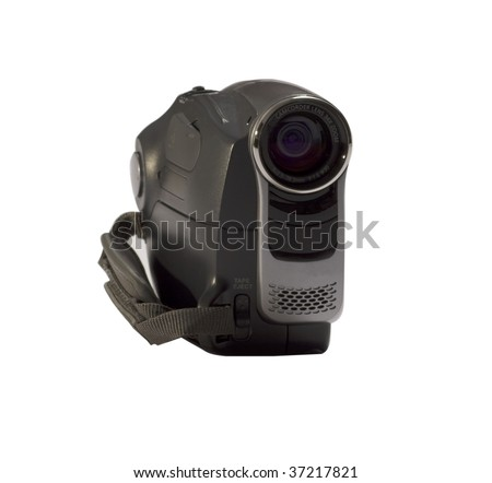 Gray and black camcorder over a white background