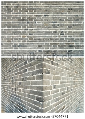gray brick wall - stock photo