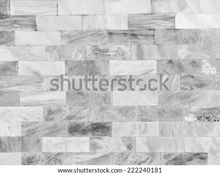 Marble Wall Stock Images, Royalty-Free Images & Vectors | Shutterstock