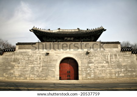 Great Asian Gate with Pagoda on Top(Release Information: Editorial Use Only. Use of this image in advertising or for promotional purposes is prohibited.) - stock photo