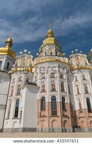 Great church of the holy dormition Kiev - stock photo