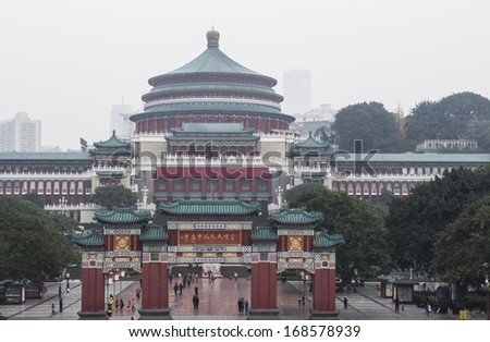 Great Hall and square in fog, of Chongqing, China - stock photo