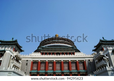 Great Hall of People,chongqing,china - stock photo