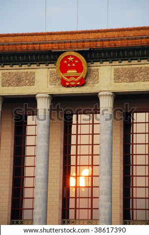 Great Hall of the People - stock photo
