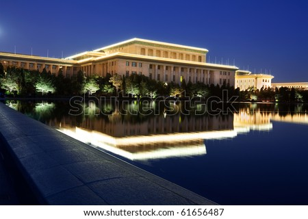 Great Hall of the People at dusk, beautiful scenery in Beijing, China