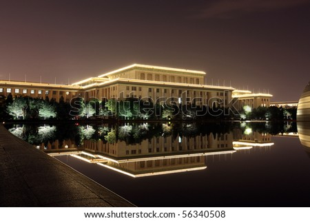 Great Hall of the People at night, beautiful water reflection scenery. Beijing, China