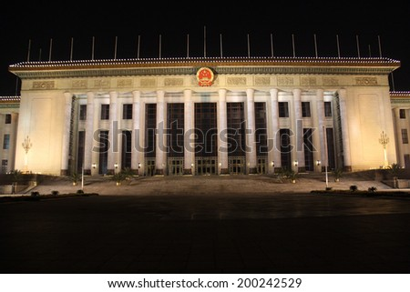 Great Hall of the People at night in Beijing, China. It is used for legislative and ceremonial activities. It functions as the China's parliament building.  - stock photo