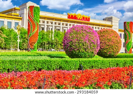 Great Hall of the People ( National Museum of China) on Tiananmen Square, Beijing. China. - stock photo