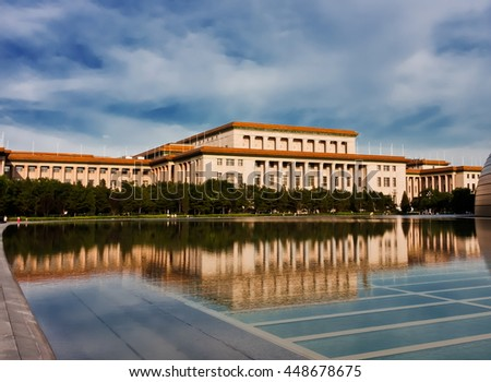 Great Hall of the People reflection in water, Beijing, China - stock photo
