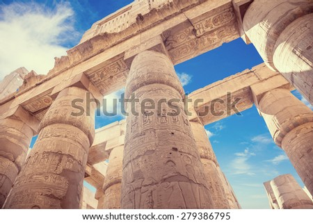 Great Hypostyle Hall and clouds at the Temples of Karnak (ancient Thebes). Luxor, Egypt - stock photo