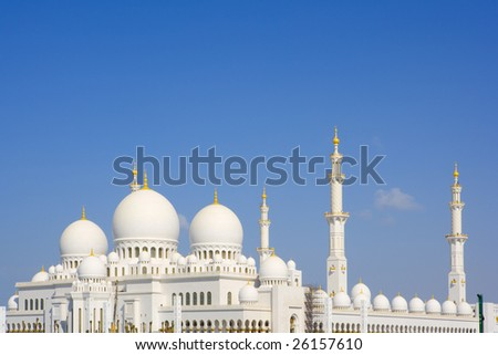 great mosque, emirates - stock photo
