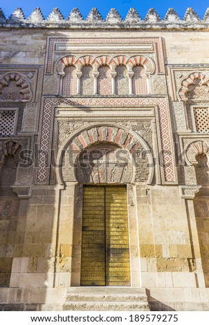 Great Mosque of Cordoba, the medieval Islamic mosque regarded as one of the most accomplished monuments of Moorish architecture in the Spanish city of Cordoba, Andalusia, Spain.