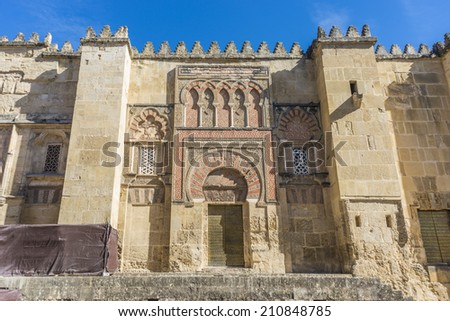 Great Mosque Of Cordoba The Medieval Islamic Mosque