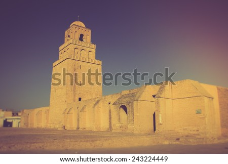 Great Mosque of Kairouan, Tunisia. Filtered image:cross processed vintage effect.  - stock photo