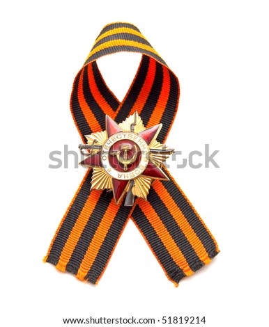 Great Patriotic War medal on a white background - a Second World War symbol - stock photo