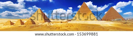 Great Pyramid , located at Giza  Egypt.  - stock photo