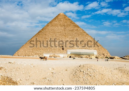an overview of the oldest of the seven wonders of the world the great pyramids Name the seven wonders there's the pyramids one in ten people cannot name a single one of the seven wonders of the world the great pyramid of giza in.