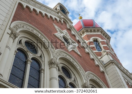 Great Synagogue in Pilsen city, Czech Republic - stock photo
