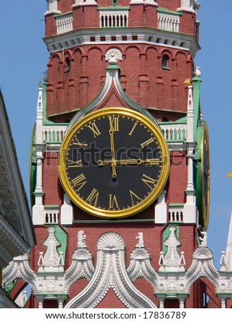 Great Tower Clock in Moscow Kremlin - stock photo