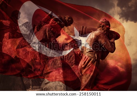 Great Turkish flag - stock photo