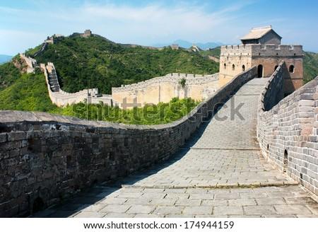 Great Wall - China  - stock photo