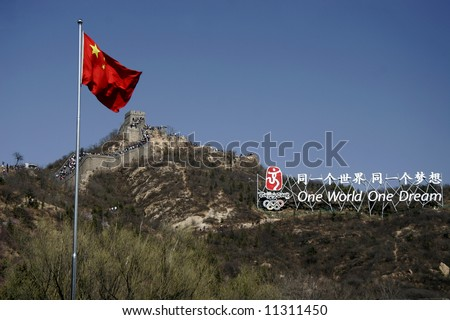 Great Wall, flag and olympics - stock photo