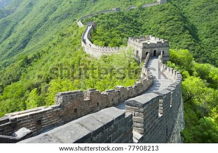 Great Wall of China at Mutianyu (Beijing) - stock photo